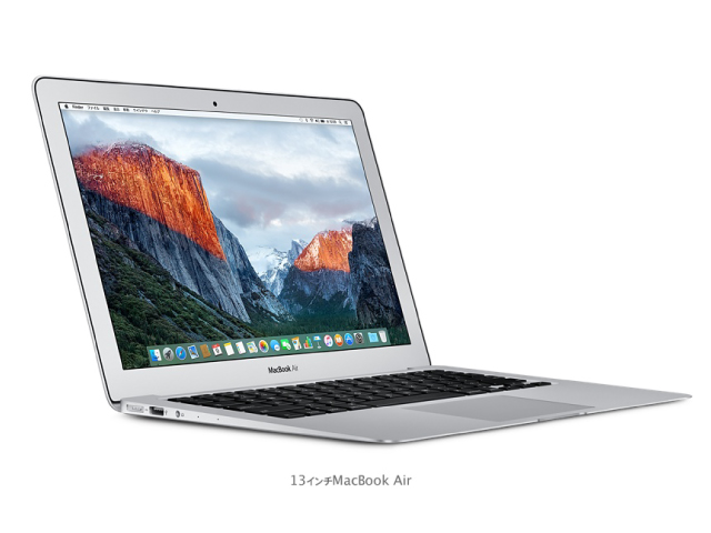 13インチ MacBook Air
