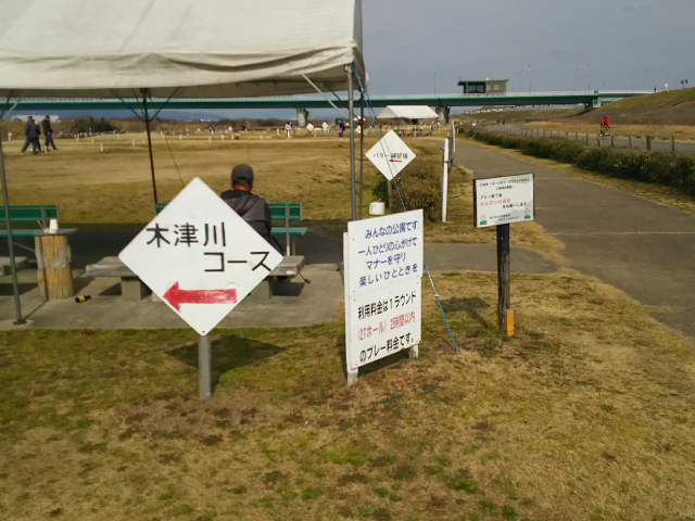 ファミリー向け木津川コース
