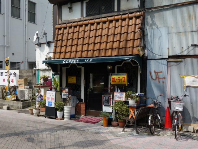 喫茶&カレー伊勢本店(大阪府堺市堺区竜神橋町2-1-23)