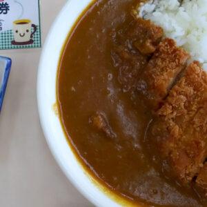 滋賀県の菩提寺(ぼだいじ)パーキングエリアで『モテナス菩提寺カツカレー』を食べてきました。