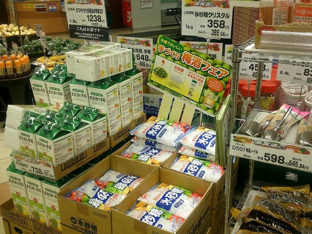 スーパーに並ぶ果実酒作りのセット