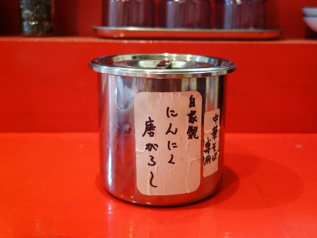 鬼泉州(1,500円)