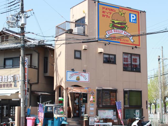『ビッグベリーマン(BIG BELLY MAN)堺店』外観