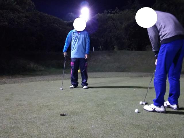 30cmOKボールのルール