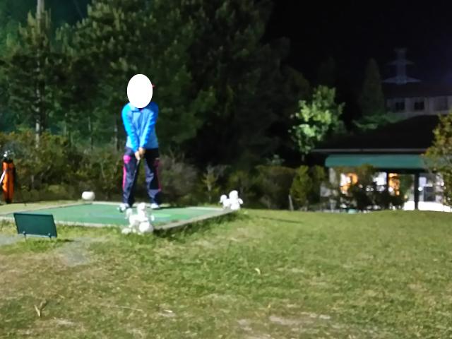 天野山パブリックゴルフ場ショートOUTコース