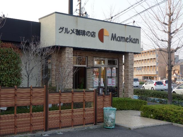 グルメ珈琲の店Mamekan店舗外観(大阪府堺市中区深井中町671-1)