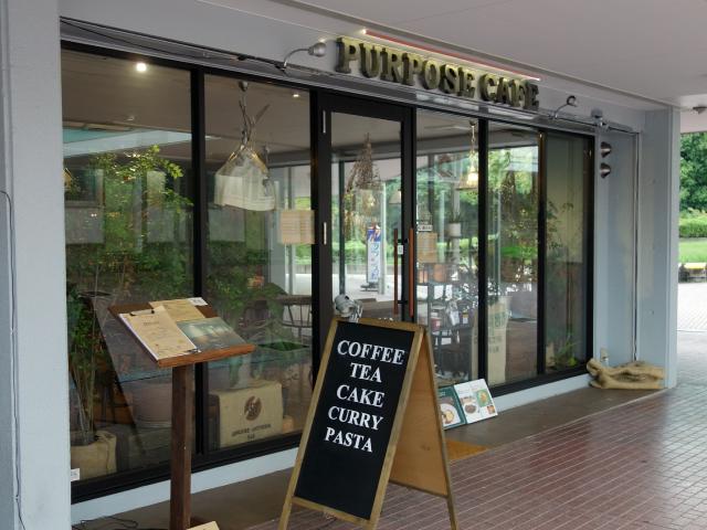 PURPOSE CAFE店舗外観(大阪府堺市南区宮山台3-1-18 宮山台近隣センター 1F)