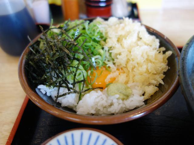 ねぎ玉ごはん(280円)