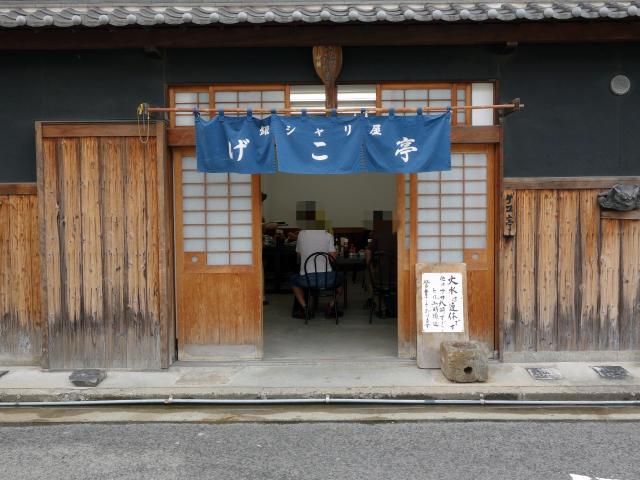 銀シャリ屋 ゲコ亭(大阪府堺市堺区新在家町西1-1-30)