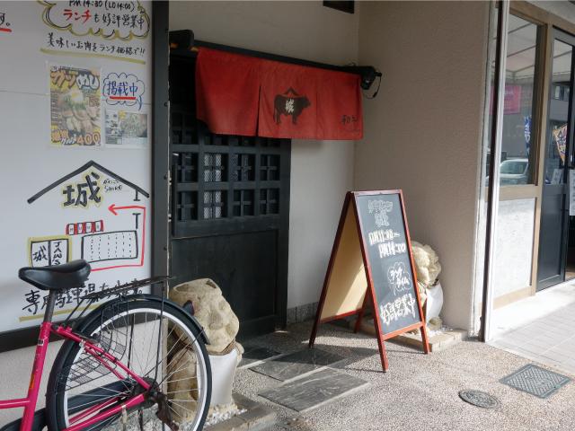 店舗外観(大阪府堺市中区深井沢町3182)