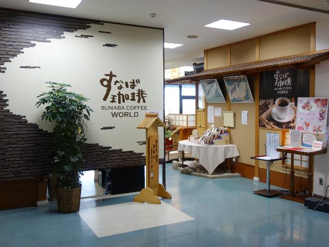 お菓子の壽城2階