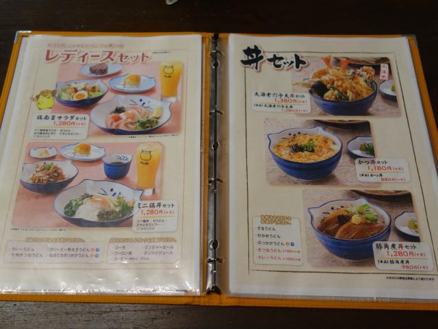 レディースセット・丼セット