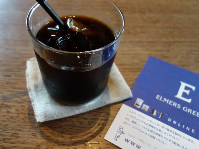 アイスコーヒー(450円)