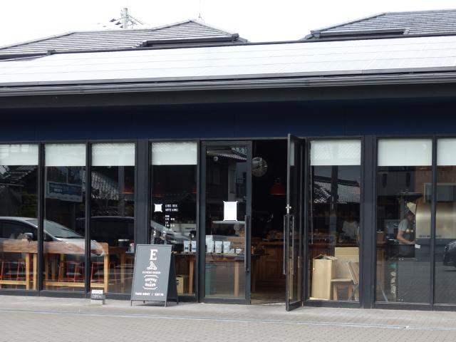 エルマーズグリーンコーヒーアンドベイクス店舗外観(大阪府堺市中区東山765-1)