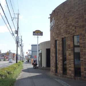 浜寺石津町のカツ&カレー喫茶店『グー』でオムライスにロースカツが乗ったカレーライス『グーカレー』を食べてきた!