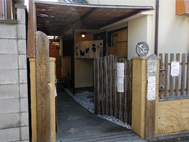 どとうぜにや店舗外観(大阪府堺市中区土塔町2076-1)