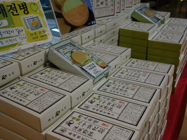 二十世紀梨洋風煎餅