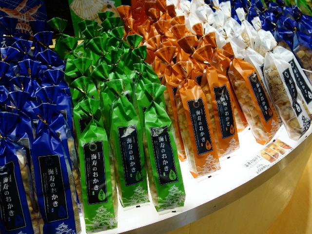 海寿おかき
