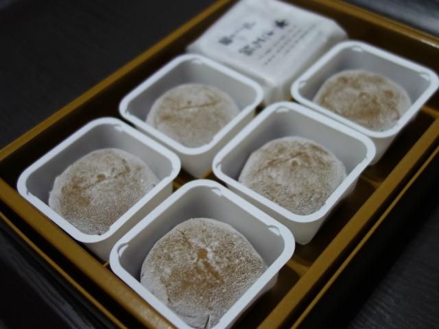 白とち餅6個(760円)